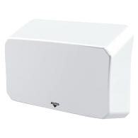 EcoSlender (ADA High Speed Thin Hand Dryer)