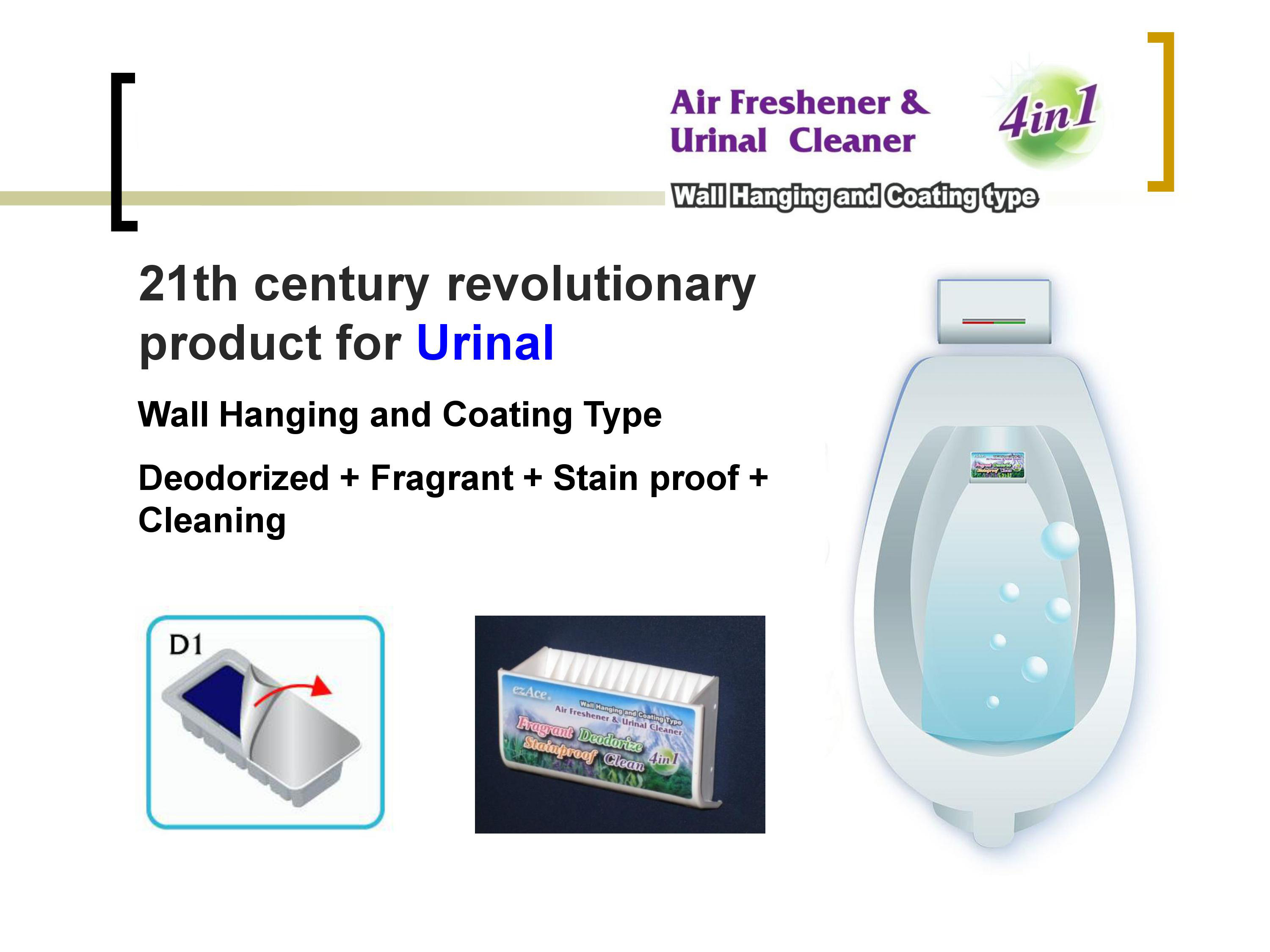 4 in 1 Urinal Sanitizer - Wall Hanging & Coating Type